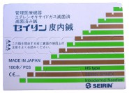 Seirin Spinex Intradermal Needle NS Type