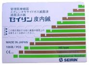 Seirin Spinex Intradermal Needle NS Type